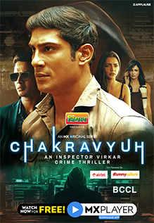 Chakravyuh-P