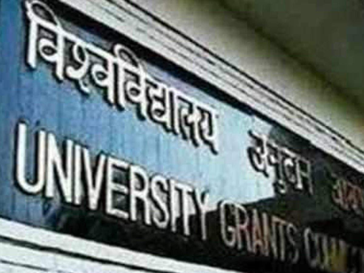 CA, CS, ICWA qualifications equivalent to postgraduate degree, says UGC