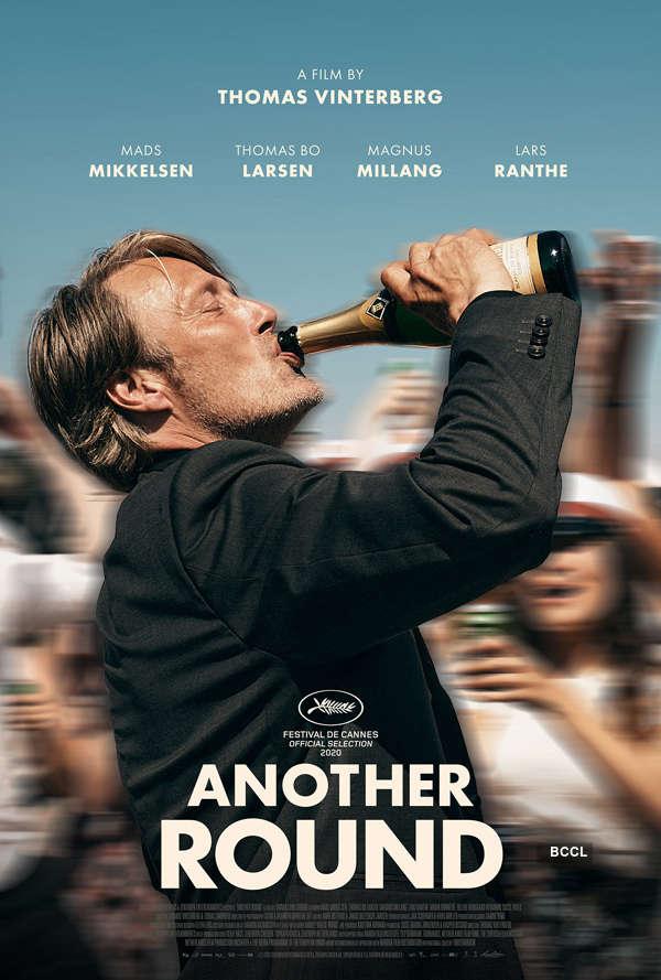 Oscar 2021: Nominations