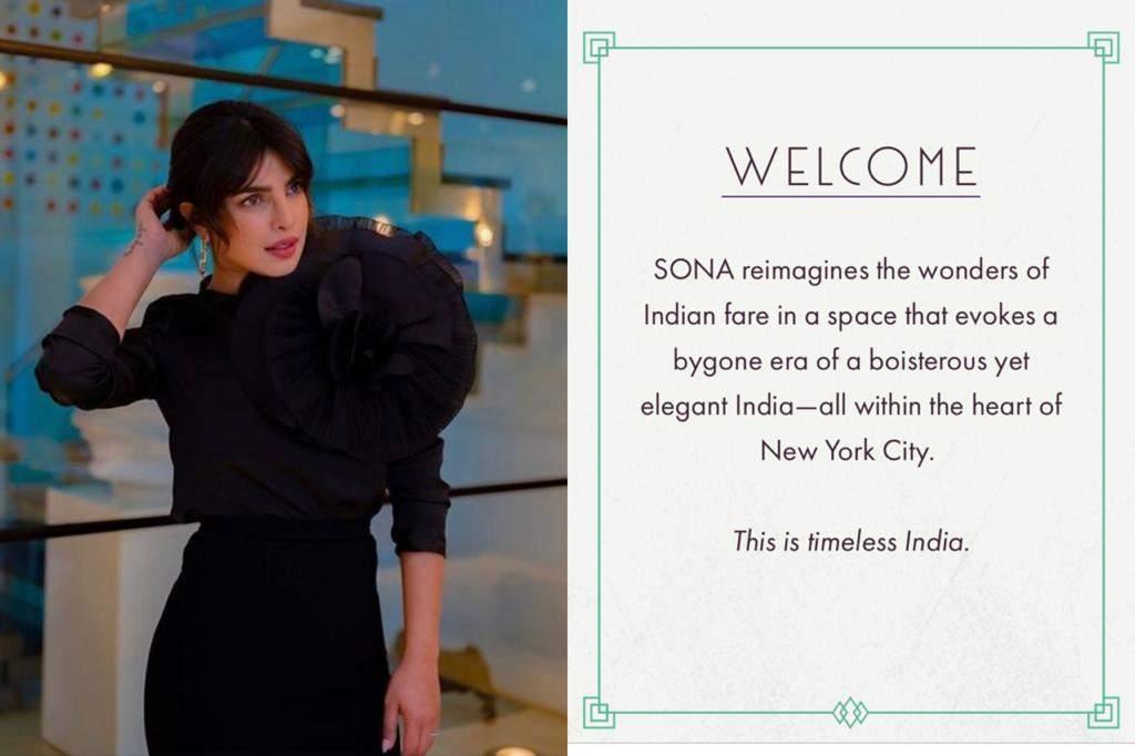 Take a look at the interiors & menu of Priyanka Chopra's Indian restaurant 'Sona'