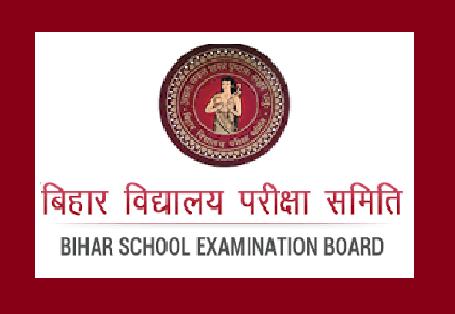 Alert: Bihar Board Intermediate results to be announced today