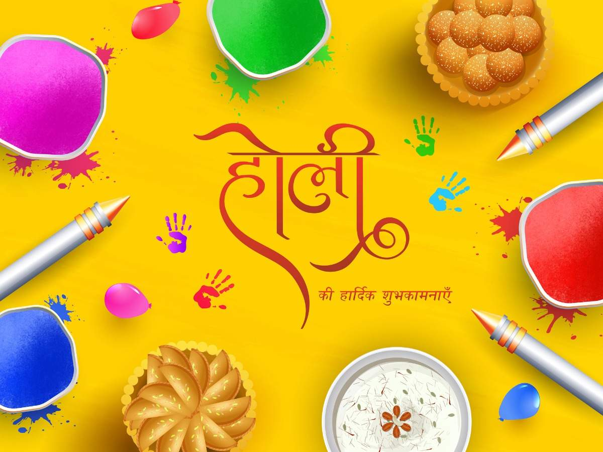Happy Choti Holi 2021: Images, Quotes, Wishes, Messages