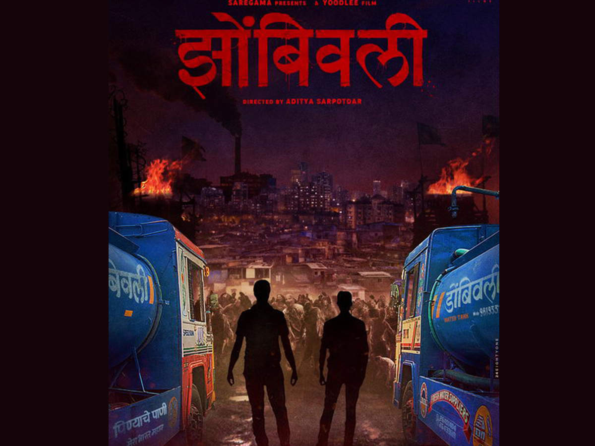 #CoronaEffect: Will the second wave drown Marathi filmmakers' release plans?