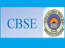 CBSE urges students to participate in Innovation Award for School Children