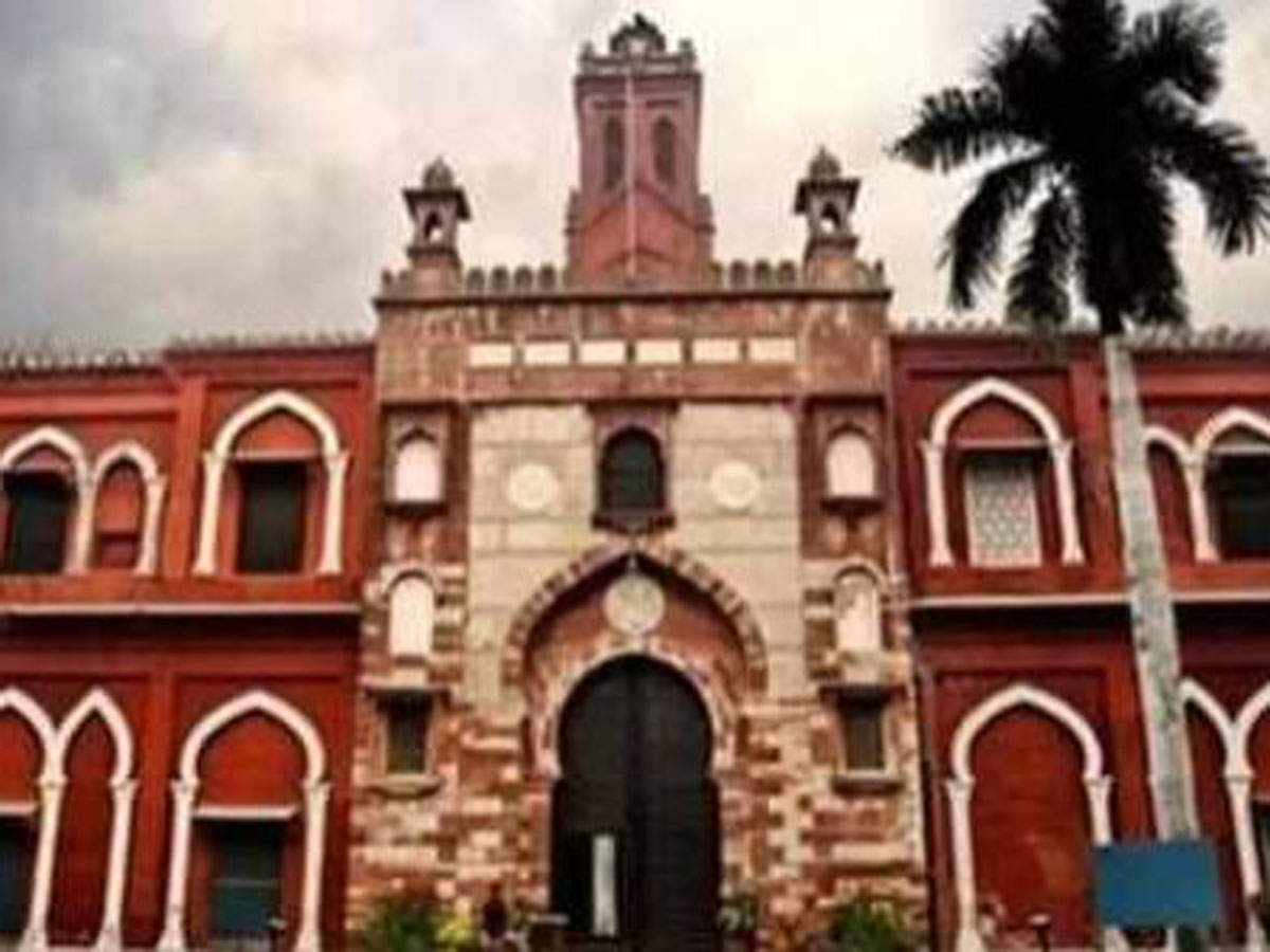 Alert: Aligarh Muslim University cancels entrance examinations scheduled in June and July