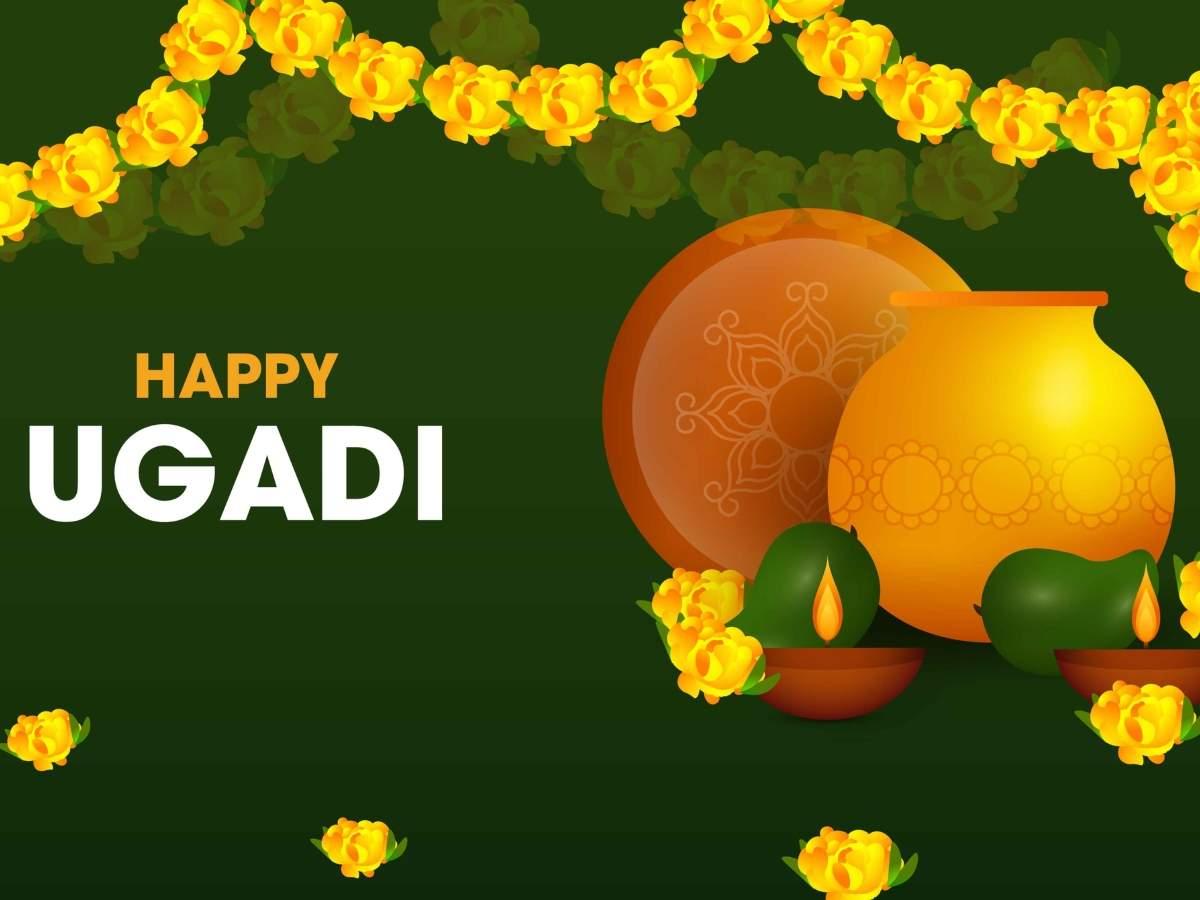 Telugu New Year Wishes | Happy Ugadi 2021