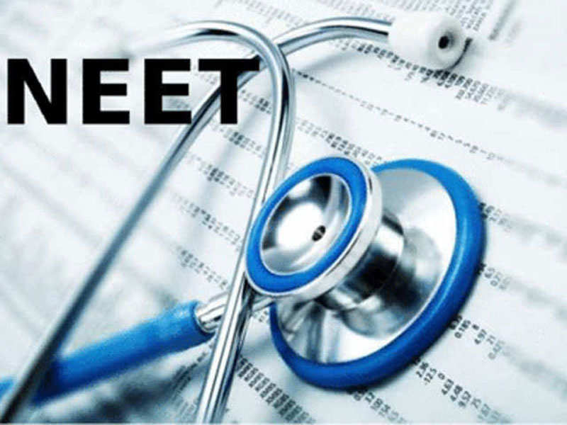 NEET 2021 results to be used for admission to Nursing, Life Science courses: NTA