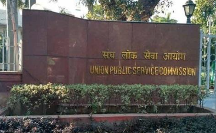 Alert: UPSC defers Personality Tests of IES-ISS Exam 2020