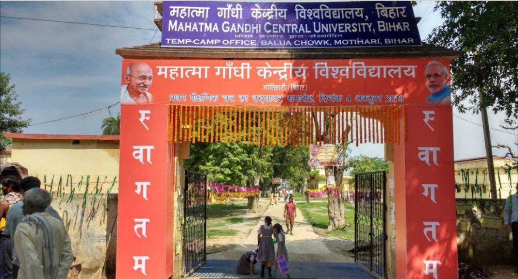 Mahatma Gandhi Central University to promote everyone barring the final year students