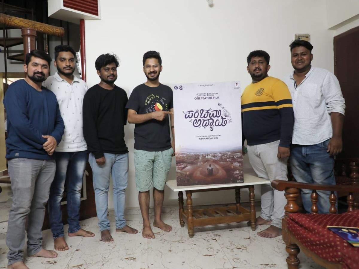 Vasuki Vaibhav launches the first look of 'Panchama Adhyaya'