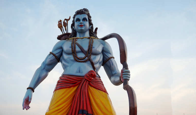 Happy Ram Navami 2021: Wishes, quotes and Images