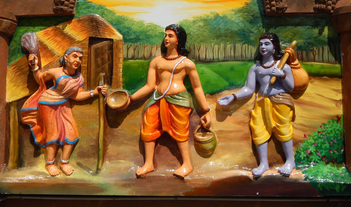 Happy Sri Rama Navami 2021