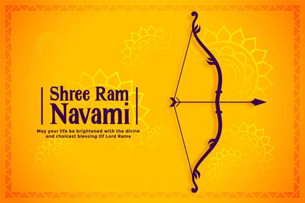 Happy Ram Navami 2021 Wishes and Messages