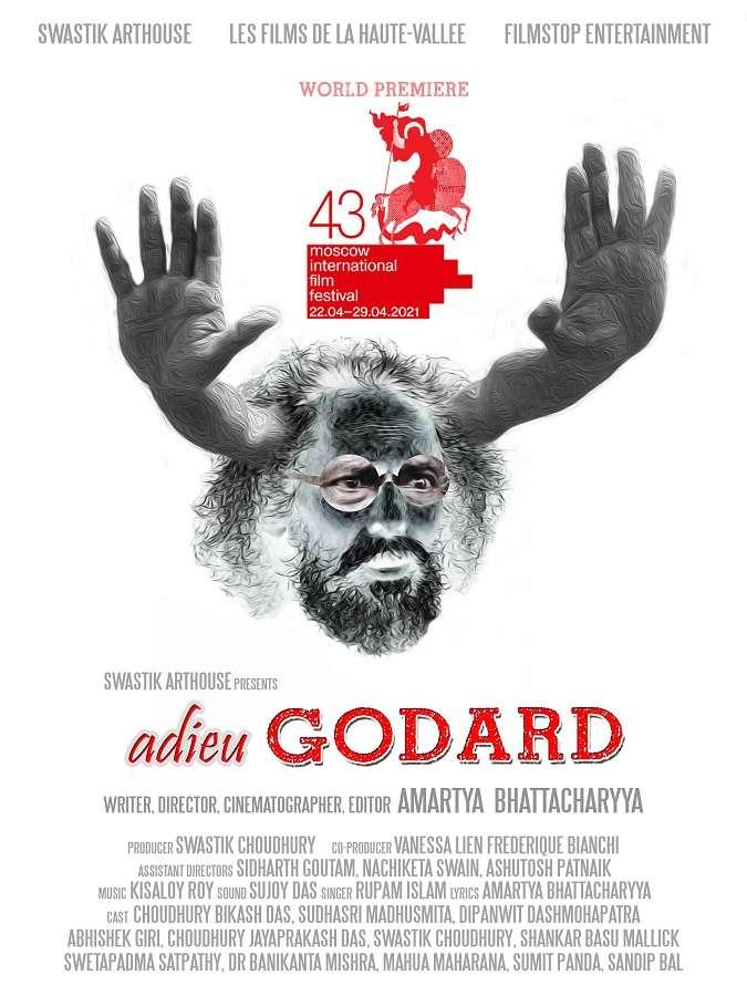 Adieu_GODARD