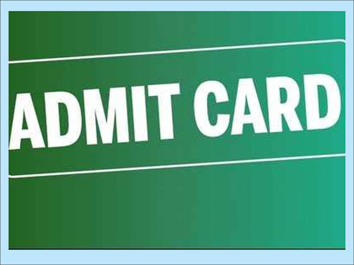Alerts: AIMS releases ATMA admit cards for April session