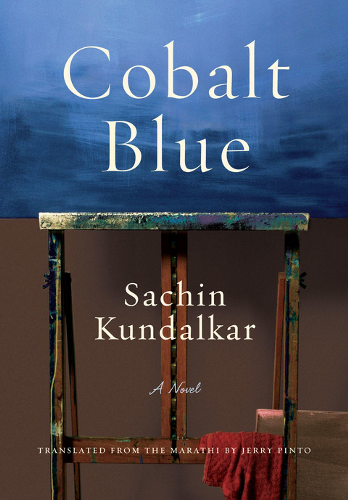 8. Cobalt Blue