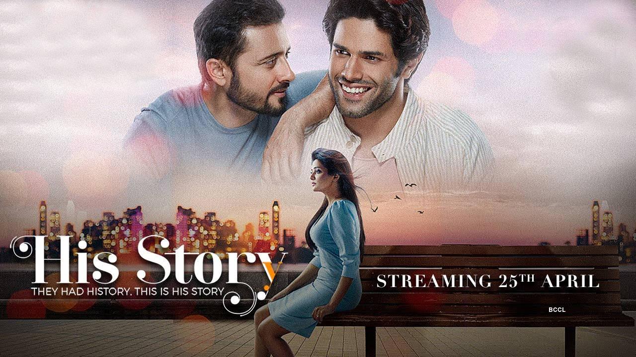 His-Storydb