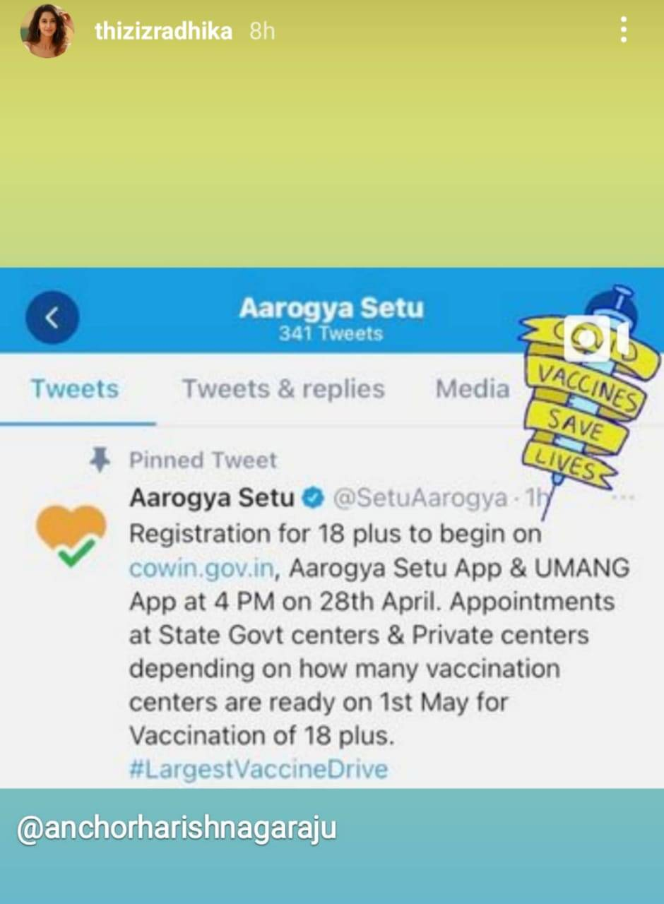 WhatsApp Image 2021-04-28 at 7.34.51 PM.
