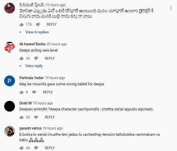 Netizens on KD