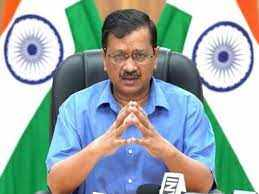 Delhi government asks CBSE for more time to compile class X result