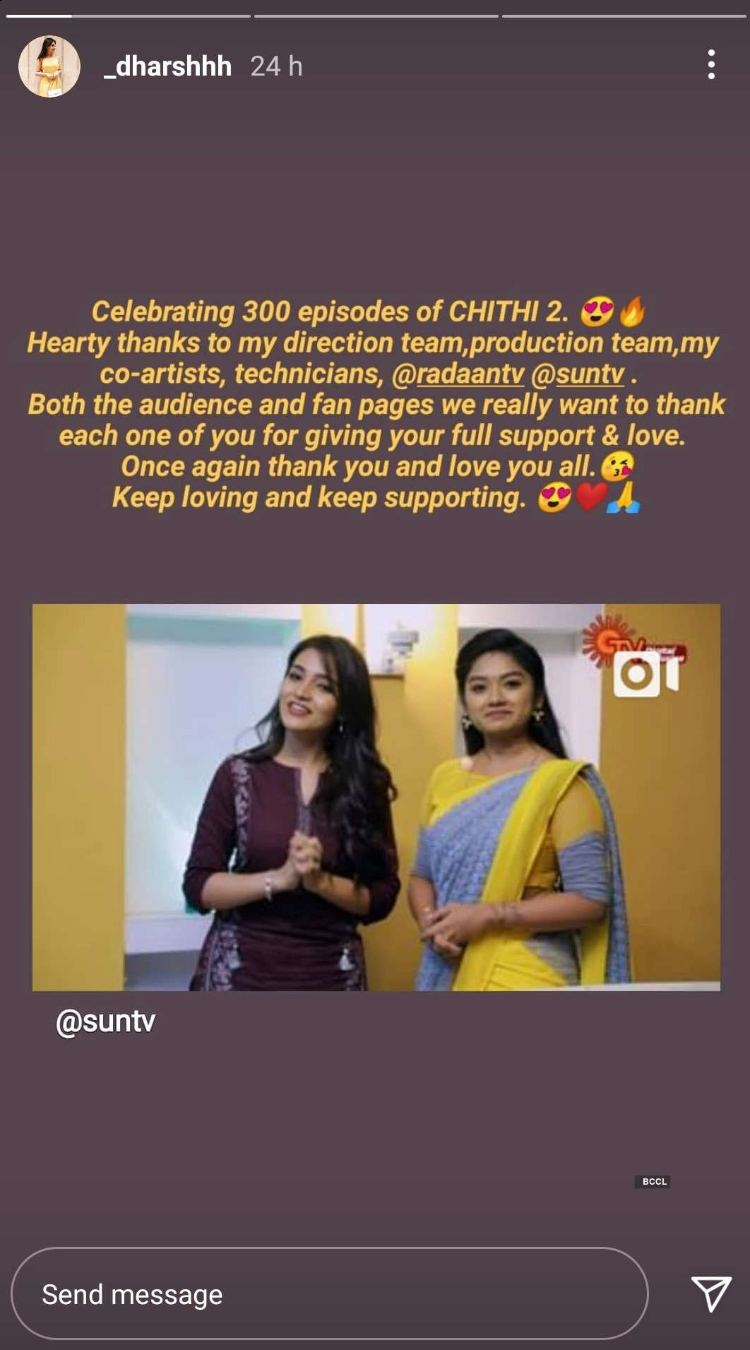 Chithi 2 completes 300 episodes; Dharshna Sripal Golecha and Meera Krishna thank fans