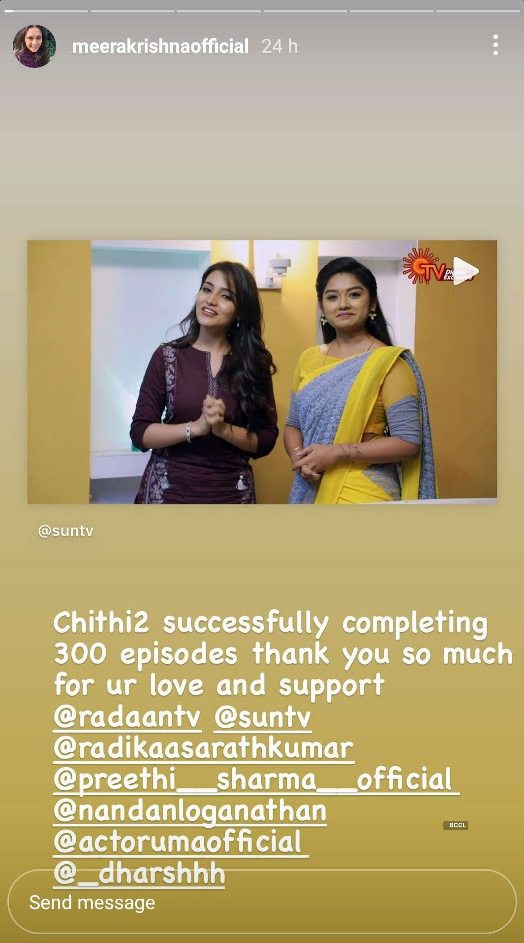 Chithi 2 completes 300 episodes; Meera Krishna and Dharshna Sripal Golecha fans