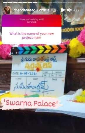 Swarna Palace