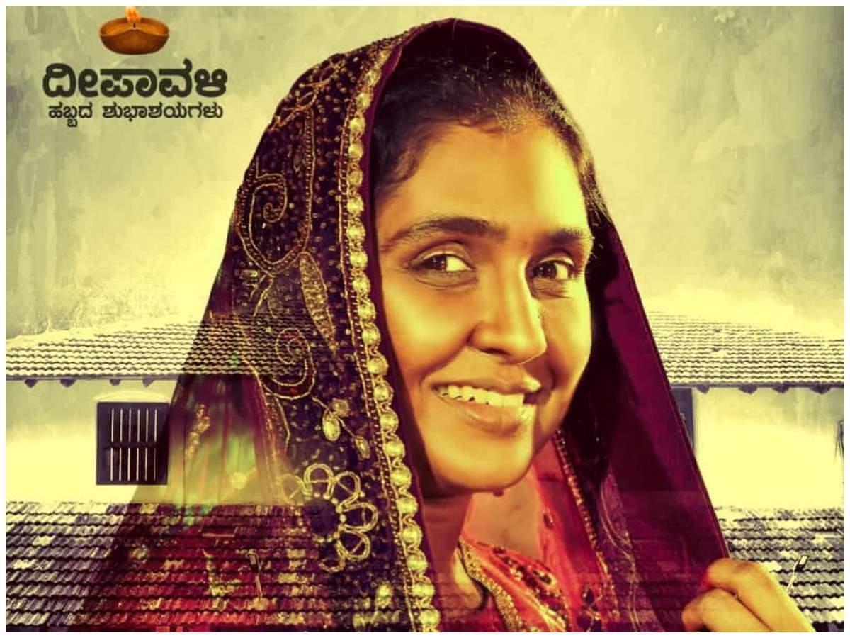 Anu Prabhakar Mukherjee in 'Sara Vajra'
