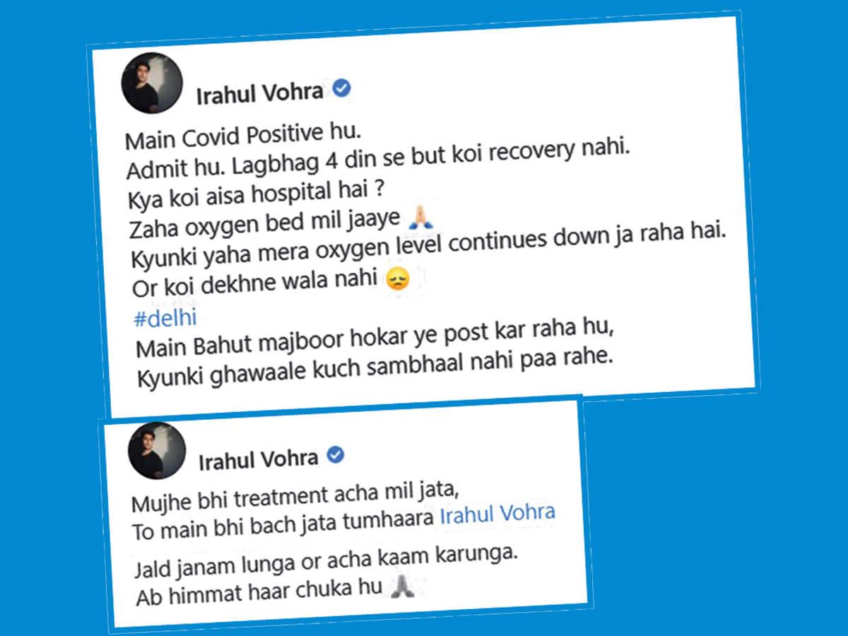 Rahul Vohra posts