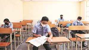 MSCE postpones scholarship tests for classes V and VIII