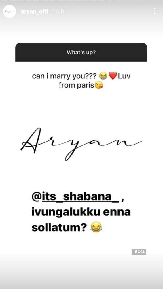 Aryan's question to Shabana