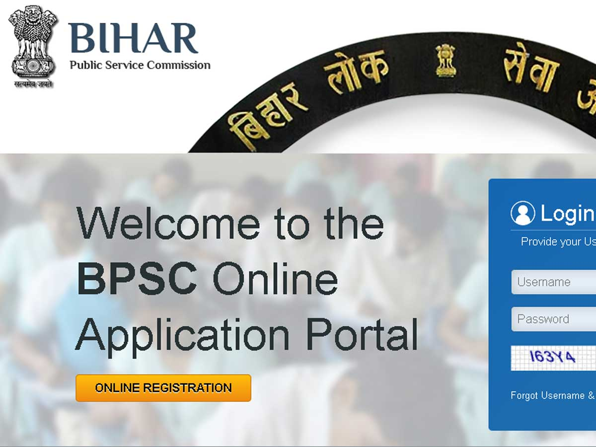 Alert: BPSC APO Mains exam 2021 application form released; check details here