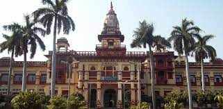 BHU to start part time course in Fundamentals of Social Design from May 17