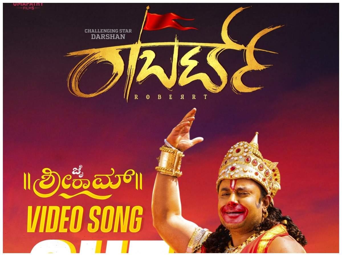 'Roberrt' - Jai Sriram Song