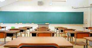 Gujarat government cancels class X board exams in the state