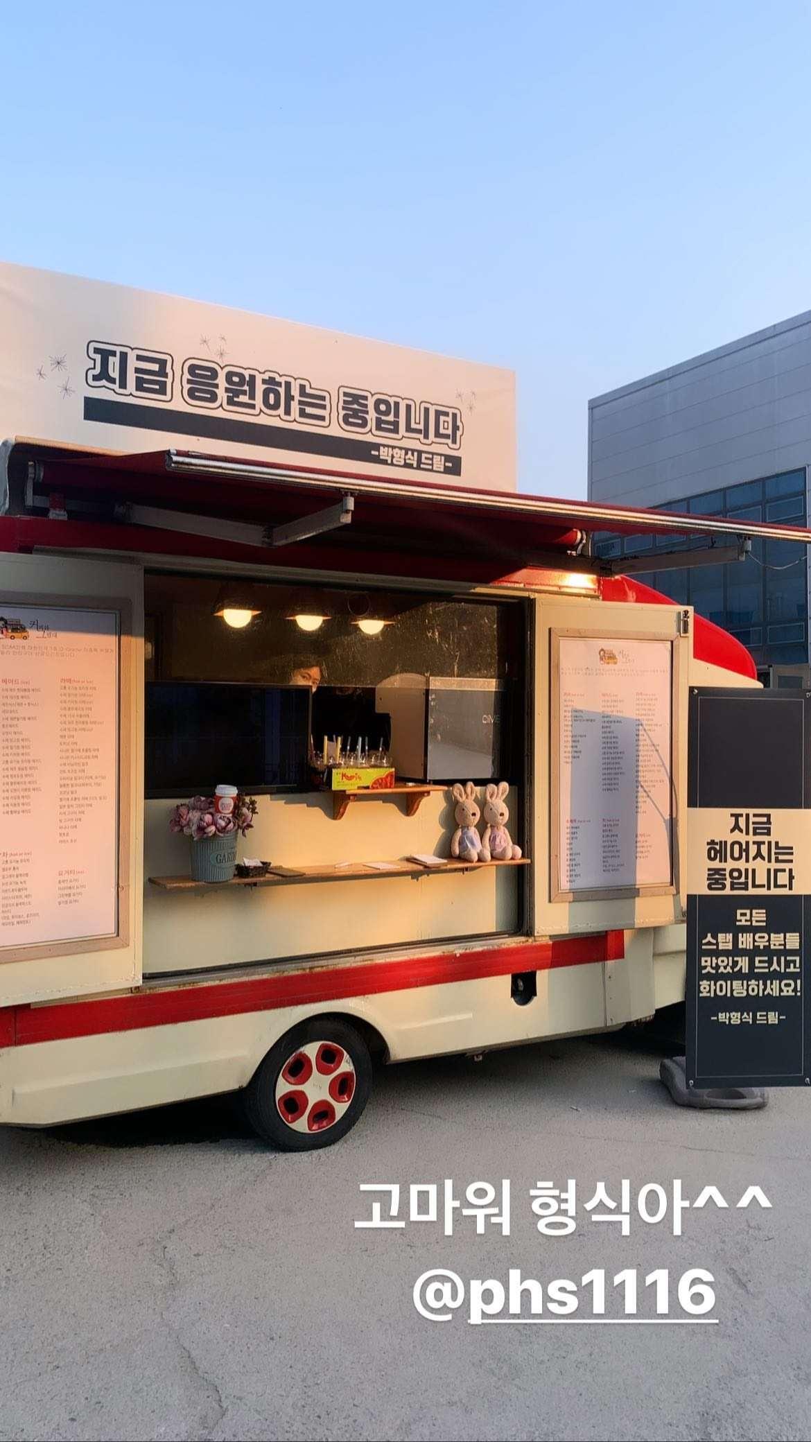 song-hye-kyo-park-hyung-sik-1 (1)