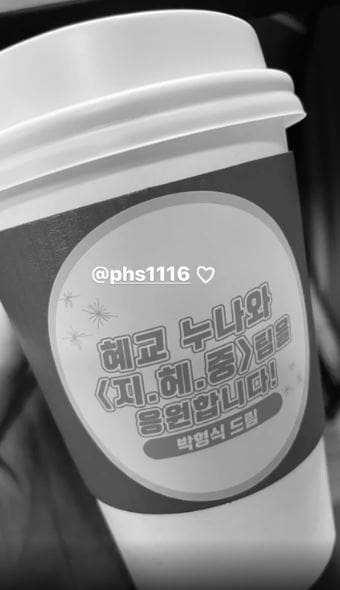 song-hye-kyo-park-hyung-sik1