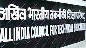 AICTE launches YUVAK scheme for engineering students