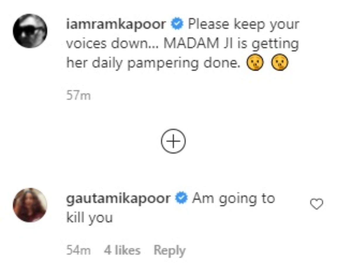 Gautami comment