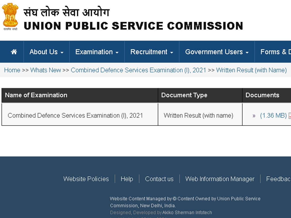 Alert: UPSC CDS I 2020 final result announced; check details here