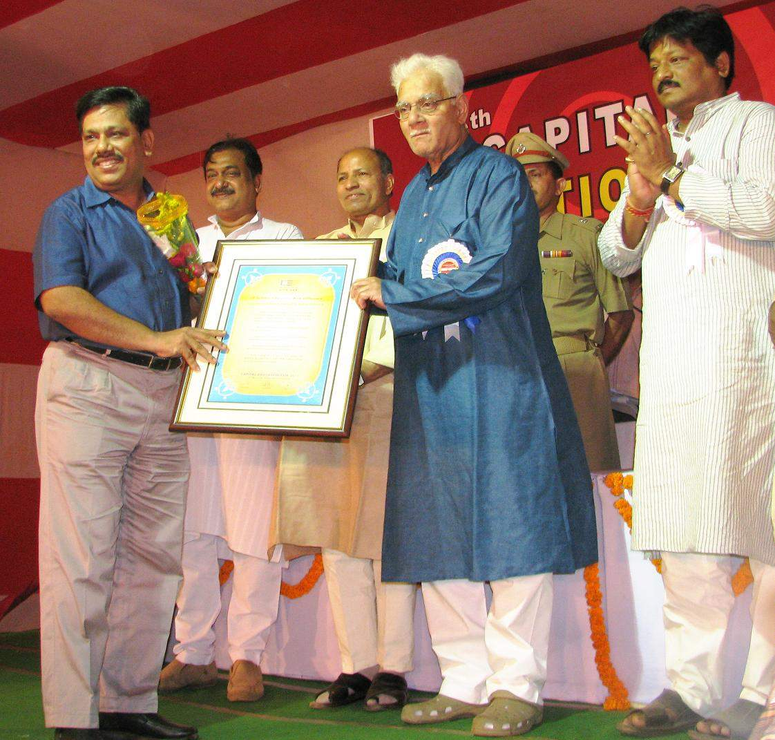 Awarded as the Best +2 Science college of Odisha in Capital Edication Fair - 2011 by the then Hon'ble Governor of Odisha - Dr Chandrakant Bhandari