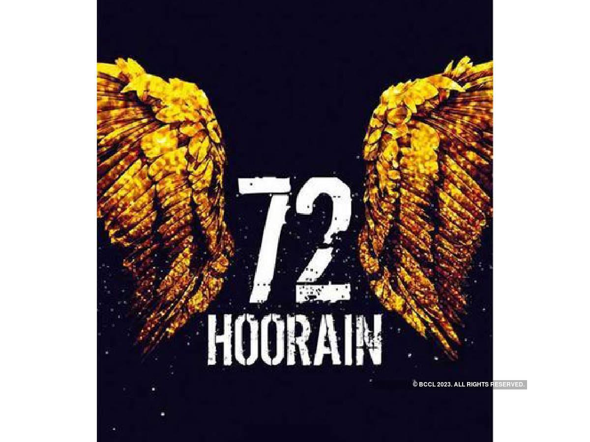 A still from the film Bahattar Hoorein