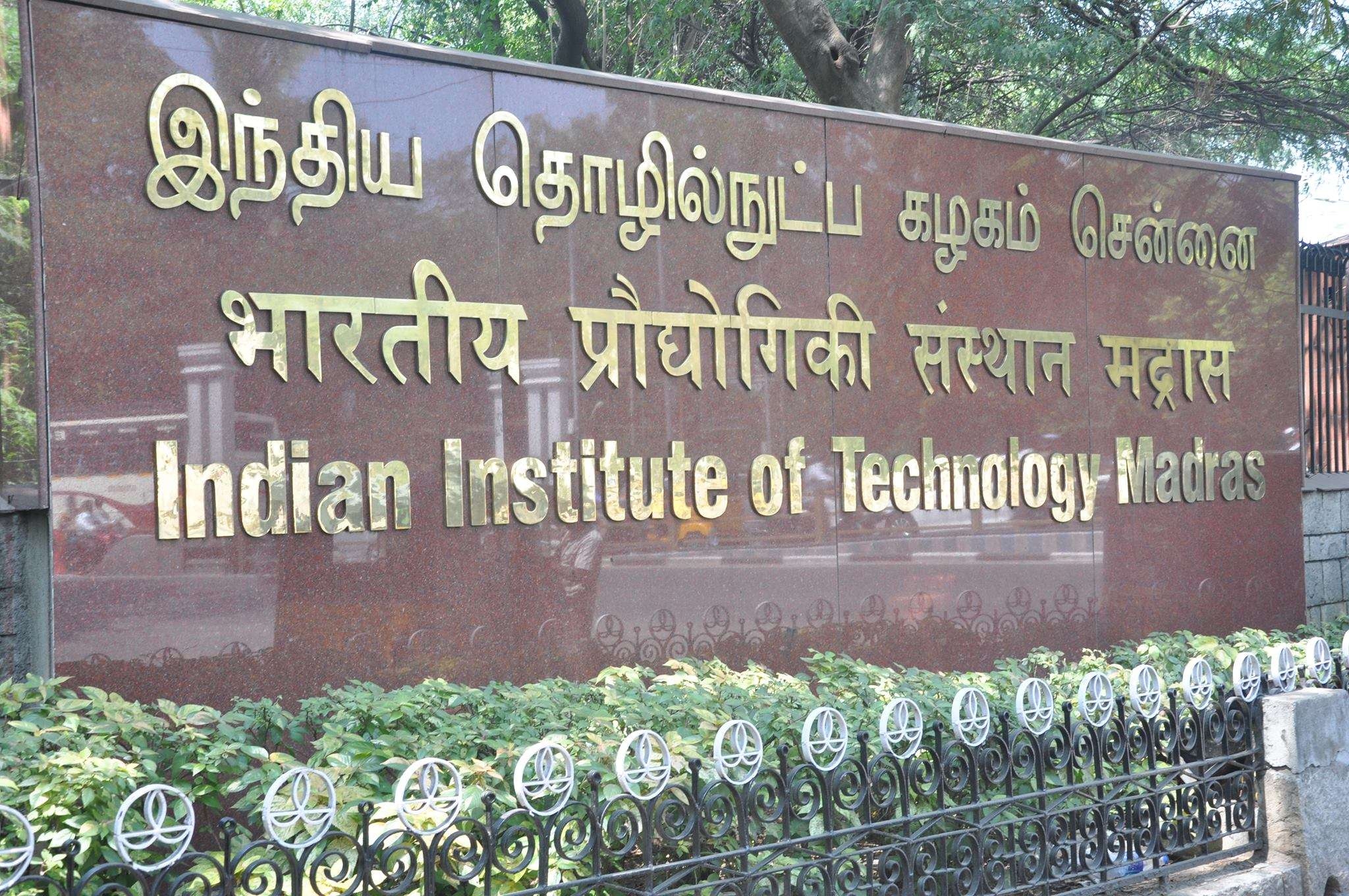 IIT Madras to collaborate with IBM on Quantum Computing education and research