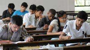 AIMA declares dates for MAT 2021 exam