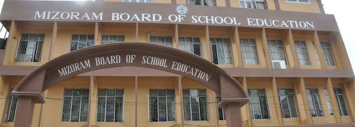MBSE to declare class XII results on June 18, 2021