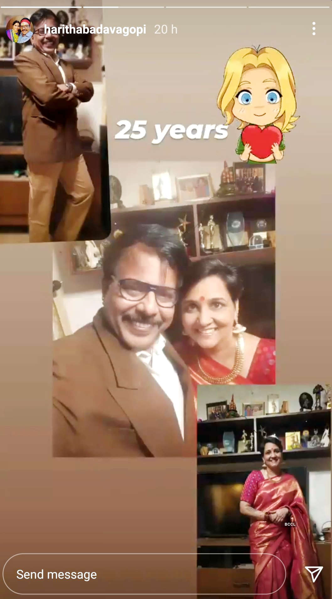 Badava Gopi - Haritha celebrated their 25th wedding anniversary