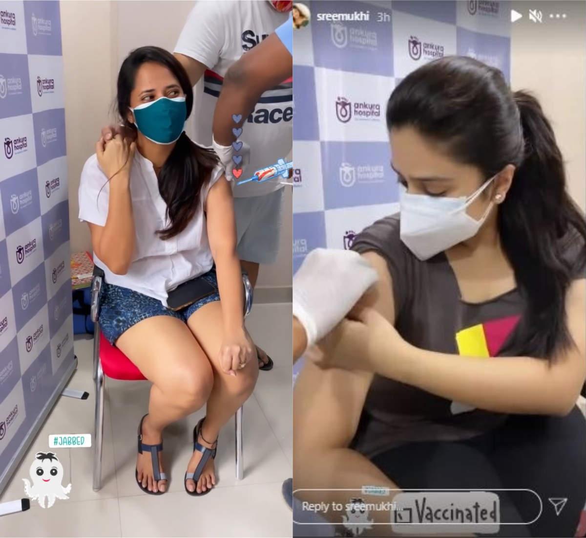 sree n anasuya gets vaccinated