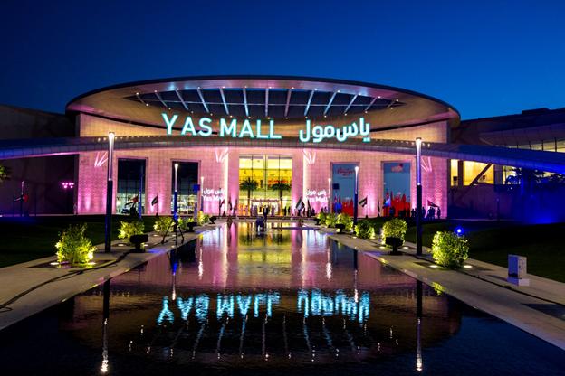 Festa del papà con un coinvolgente tour virtuale a 360 gradi dell'isola di Yas