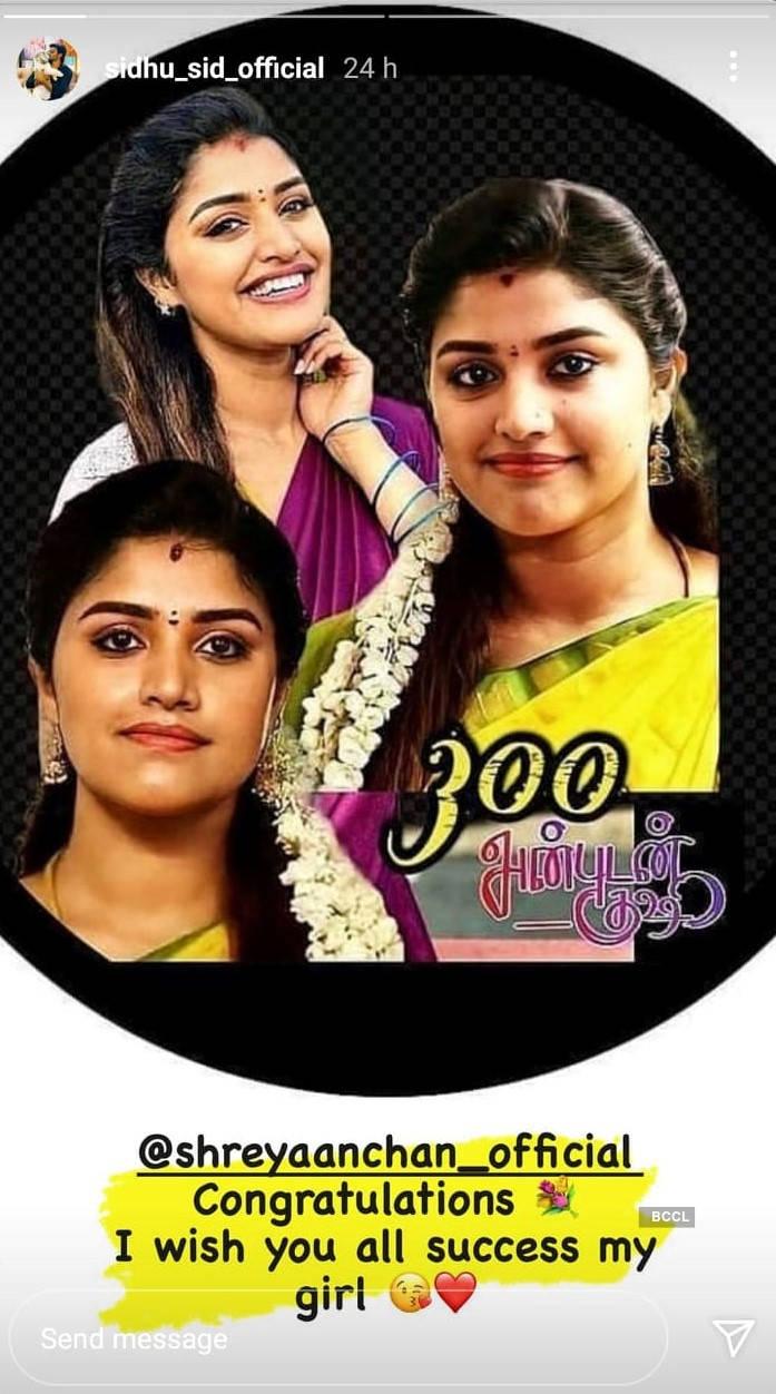 Sidhu Sid wishes Shreya Anchan