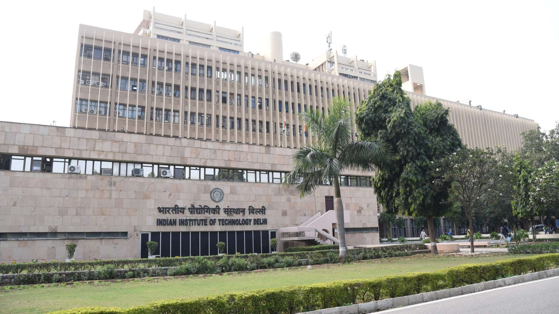 IIT Delhi launches Master of Public Policy programme from 2021-22